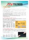 Company Overveiw CHN-1